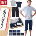 ショッピングステテコ プレゼント ギフト BVD ステテコ+Tシャツ2枚の3点セット リラクシング
