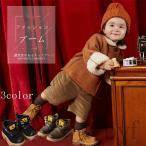ブーツ キッズシューズ ジュニア ショートブーツ 子供靴 シューズ 靴 男の子 女の子 カジュアル おしゃれ 冬 裏起毛
