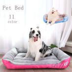 ペットベッド ペットソファ 暖かい 冬 秋 犬 猫用 ペット ソファ 猫ベッド 犬ベッド ペット用品 ペット用 グッズ ペットクッション ふわふわ