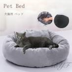 犬ベッド 洗える 冬用 小型犬 ペットベッド まくらつき かわいい 屋内 暖かい 猫 クッション 子犬 ベッド 洗える 丸型 快適 犬 ベッド 犬用品
