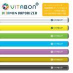 ビタボン クロネコDM便【送料無料】(カート入力後 配送方法をDM便に選択すると0円)