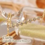 手元を凛と飾るしっとり大人のダイヤモンド。