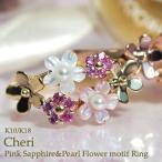 サファイア・蝶貝・地金の花がそれぞれの個性で華やかに咲く。