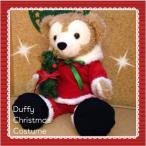 ダッフィー シェリーメイ コスチューム サンタ S サイズ 洋服 着せ替え クリスマスプレゼント【072S クリスマスコスチューム】