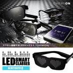 即納 Chemion ケミオン LED スマートグラス  スマホ連動 LEDサングラス CHEMION
