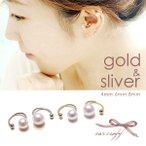 c-collection_earcuff01