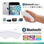 Bluetooth �磻��쥹 ��⥳�� ���ޡ��ȥե��� ����ȥ��顼 VR 3D PC ������  ����å��� iPhone android ���ޥ� ��⥳��ȥ���