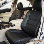 ショッピングシートカバー シートカバー BMW 1シリーズ オートウェア シートカバー ポイント