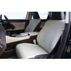 ショッピングシートカバー レクサス RX 20系専用 オートウェア/Autowear シートカバー
