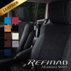 ショッピングシートカバー シートカバー デリカD:5 Refinad シートカバー アルカンターラ