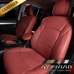 ショッピングシートカバー フィット ハイブリッド シートカバー  レザー   レフィナード Refinad Leather Deluxe Seires