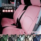 ショッピングシートカバー シートカバー S660 Sandii シートカバー かわいい