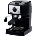 デロンギ EC152J コーヒーメーカー エスプレッソ・カプチーノメーカー スタンダードモデル (オープン価格商品)(C-DIRECT)