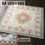 185×185cm/約2畳 伝統的なメダリオン柄を暖かみのあるカラーリングのラグ カーペット 絨毯 テイル ラグ スミノエ