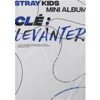 Cle : LEVANTER  : Cle Ver./STRAY KIDS