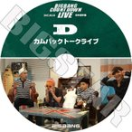 K-POP DVD/BIGBANG COUNT DOWN LIVE D (2015.06.30)(日本語字幕あり)/BIGBANG DVD