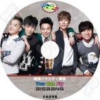 K-POP DVD/BIGBANG You Can Fly (2008.09.26)(日本語字幕あり)/BIGBANG ビッグバン DVD