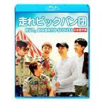 Blu-ray/BIGBANG 走れビッグバン団 (EP1-6+Epilogue)(日本語字幕あり)/ビックバン ジードラゴン ソル(テヤン) トップ スンリ ディ・ライト(デソン)