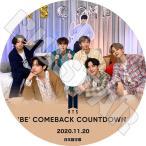 K-POP DVD/ BTS BE COMEBACK COUNTDOWN(2020.11.20)(日本語字幕あり)/ 防弾少年団 バンタン ラップモンスター シュガ ジン ジェイホープ ジミン..