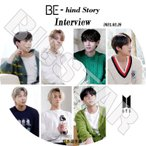 K-POP DVD/ BTS BE-hind Story Interview(2021.02.28)(日本語字幕あり)/ 防弾少年団 ラップモンスター シュガ ジン ジェイホープ ジミン ブィ ジョングク