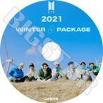 K-POP DVD/ BTS 2021 WINTER PACKAGE (日本語字幕あり)/ 防弾少年団 バンタン ラップモンスター シュガ ジン ジェイホープ ジミン ブィ ジョングク