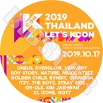 K-POP DVD/2019 KCON THAILAND(2019.10.17)/GOT7 IZONE X1 ITZY AB6IX THE BOYZ 他