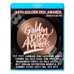 Blu-ray/ 34nd 2020 Golden Disk Awards(2020.01.04-01.05)/ BTS TWICE SEVENTEEN MAMAMOO 他 ブルーレイ