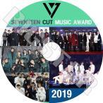 K-POP DVD/ SEVENTEEN 2019 MUSIC AWARD CUT/ MAMA SBS KBS MBC GDA 他/ セブンティーン エスクプス ウジ ミンギュ ホシ ウォヌ バーノン..