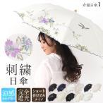 雨傘 レディース メンズ 男女兼用 長傘 大判 深張り 大きい 大きめ バイカラー 2色使い ポップ ジャンプ傘 ジャンプ 雨傘 梅雨 ゲリラ豪雨
