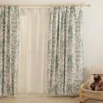 カーテン ドレープカーテン 遮光2級 葉柄 AH542オスロ サイズオーダー巾201〜250cm×丈50〜100cm 1枚 JQ OKC