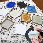 モザイクタイルシール 壁 強力シール付きDIYタイル ピーシーズ ランタン/北欧 カフェ タイル キッチン シール DIY