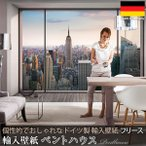 だまし絵 輸入壁紙 クロス ドイツ製壁紙 不織布 フリース壁紙/Penthouse ペントハウス 8NW-916