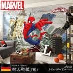 壁紙 輸入壁紙 スパイダーマン マーベル 粉のり付 紙 クロス [Spider-Man Concrete]8-467