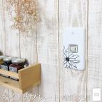 スイッチプレート陶器 角型 1穴(1口) スイッチカバー コンセント/無地 アニマル 花柄 ヒョウ柄 猫