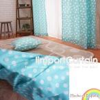 カーテン インポートカーテン 水玉 ドット YH934ドラジェ サイズオーダー巾201〜250cm×丈50〜100cm 1枚 OKC5