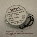 シンクロナスモーターD5N6Z60M(60Hz)