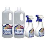 ウイルス対策 次亜塩素酸水 除菌水 サナマックス 日本製 1L×2本 スプレーボトル2本付+金運招き猫シール