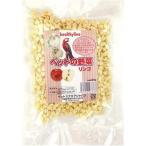 ペットスクエアジャパン  ヘルシーライン ペットの野菜  リンゴ(小動物・小鳥用)60g