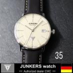 ドイツ時計 JUNKERS ユンカース バウハウス 6071-5QZ クォーツ 送料無料