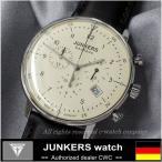 ドイツ時計 JUNKERS ユンカース バウハウス 6086-5QZ クロノグラフ 送料無料