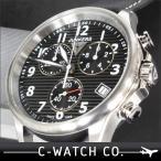 ドイツ時計 JUNKERS ユンカース TANTE JU52 6890-2QZ クロノグラフ 送料無料