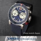 ハンハルト Primus Diver プリムスダイバー 自動巻き 300m防水 腕時計 メンズ腕時計 送料無料