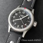 ハンハルト パイオニア ワン 762.210-0010 自動巻き 腕時計 メンズ腕時計 送料無料