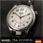 ドイツ製 ニブレル 5 ミニッツリピーター 自動巻き
