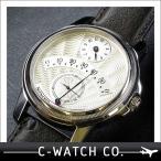 ドイツ製 腕時計