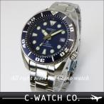セイコー ダイバー PROSPEX  SBDC033 200m潜水用防水 腕時計 時計