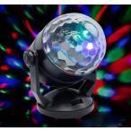 【送料無料】ミラーボール「車 ミラーボール 照明 LED イルミネーション レインボー ドレスアップ」