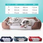 ペットベッド 犬 ベッド ベット クッション 通年用角