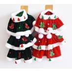犬 服 ドッグウェア 秋冬 クリスマス サンタツリー コスチューム サンタクロース つなぎ オーバーオール ロンパース ドッグ服 ペットウェア ドレス フード付き