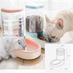 ペット用品 自動給水器 犬 猫 餌入れ 水飲み器 自動給水機 餌やり機 フードボウル ペットボトル スタンド 水入れ 食器